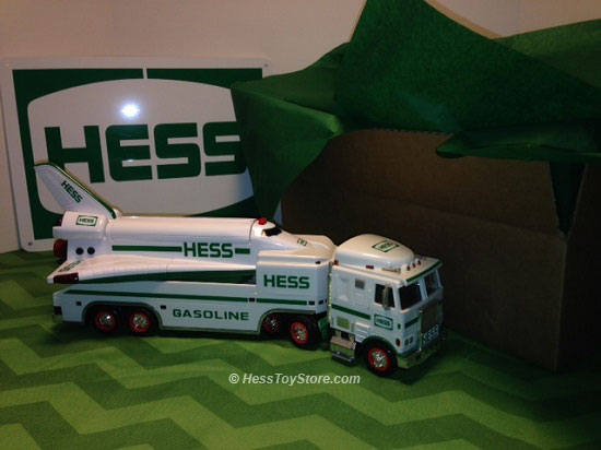 Hess 1999 Brown Box