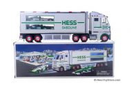 2003 Hess Truck