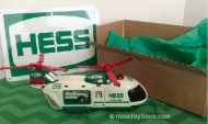 Hess 2001 Brown Box