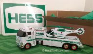 Hess 2006 Brown Box