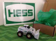 Hess 2008 Brown Box