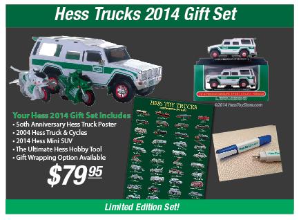 Hess 2014 Gift Set b