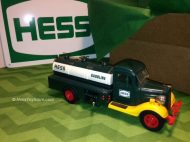 Hess 1985 Brown Box
