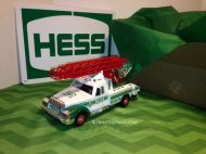 Hess 1994 Brown Box
